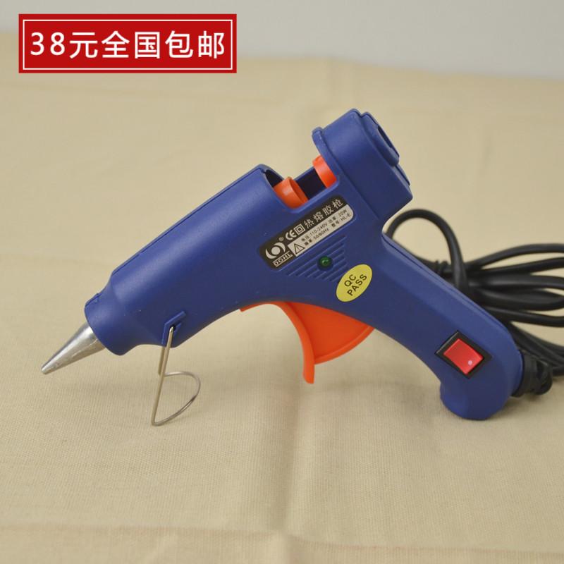 美作手工 织布艺 居家手工DIY 手作工具 热熔胶枪 胶棒