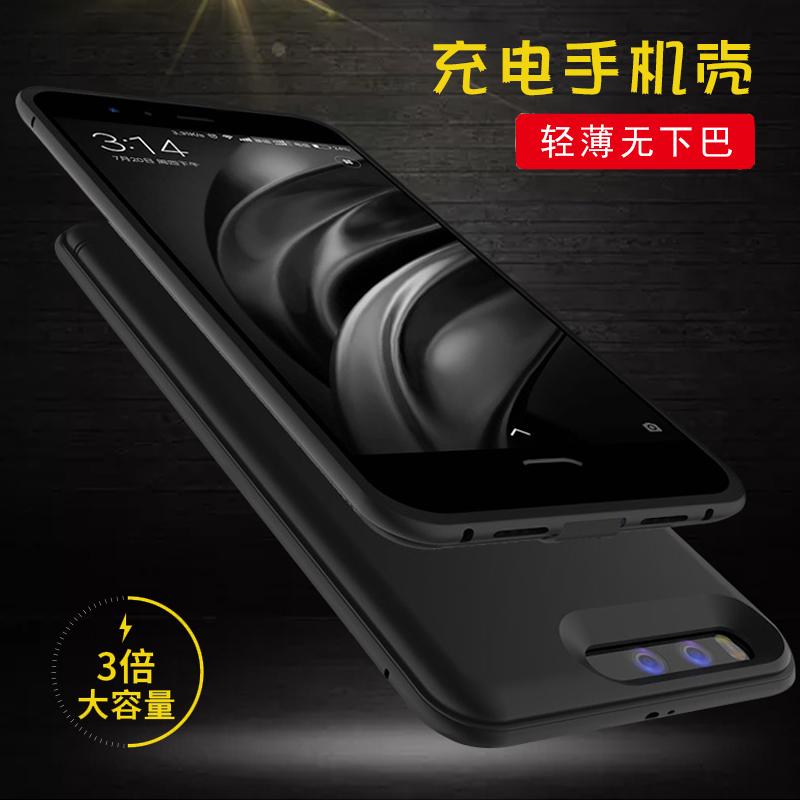 小米6背夹充电宝5x超薄手机壳米5外壳电池便携式5c无线快冲专用5s