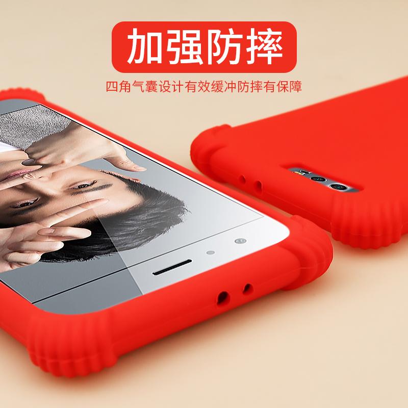 12月01日最新优惠华为荣耀9 v9硅胶防摔v10 8x手机壳