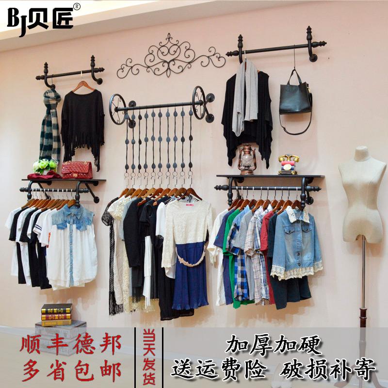(用1元券)服装店展示架童装货架男女装衣架