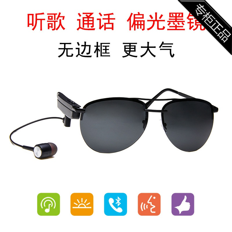 Counter brand glasses with Bluetooth headset Polarized Sunglasses driving Sports Sunglasses listening to music phone glasses