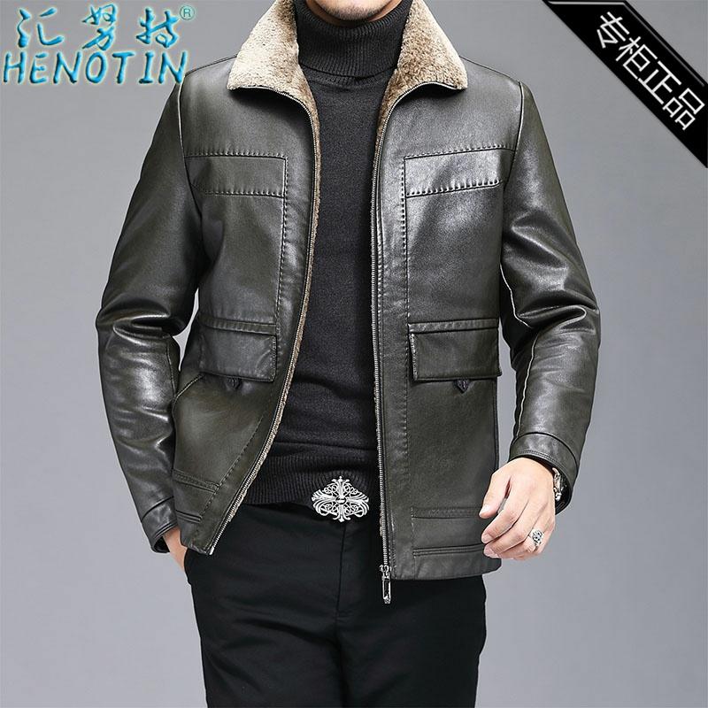 专柜品牌男装翻毛领仿皮大衣羽绒毛内胆外套加厚保暖皮夹克爸爸装