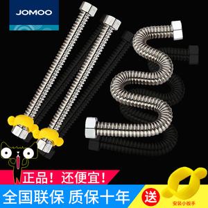 九牧304不锈钢波纹管4分热水器高压管硬管冷热金属进水管防爆软管