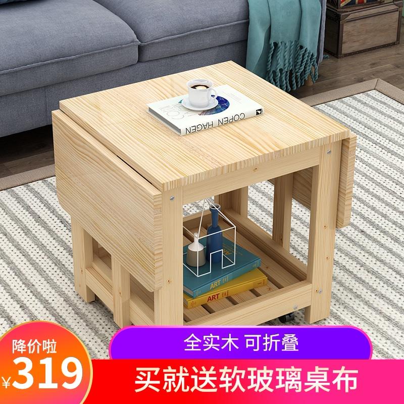 全实木折叠两用边几简约可移动餐桌