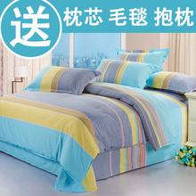 家纺四件套全棉纯棉200x230网红款简约双人床上用品100床单被套4