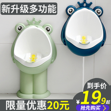 Baby urinals Boys Standing Wall-mounted urinals Boys Pot Children Urinary kettle Boys Urinary God