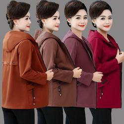 春秋装外套女2020新款洋气妈妈装加绒加厚夹克上衣短款中老年女装