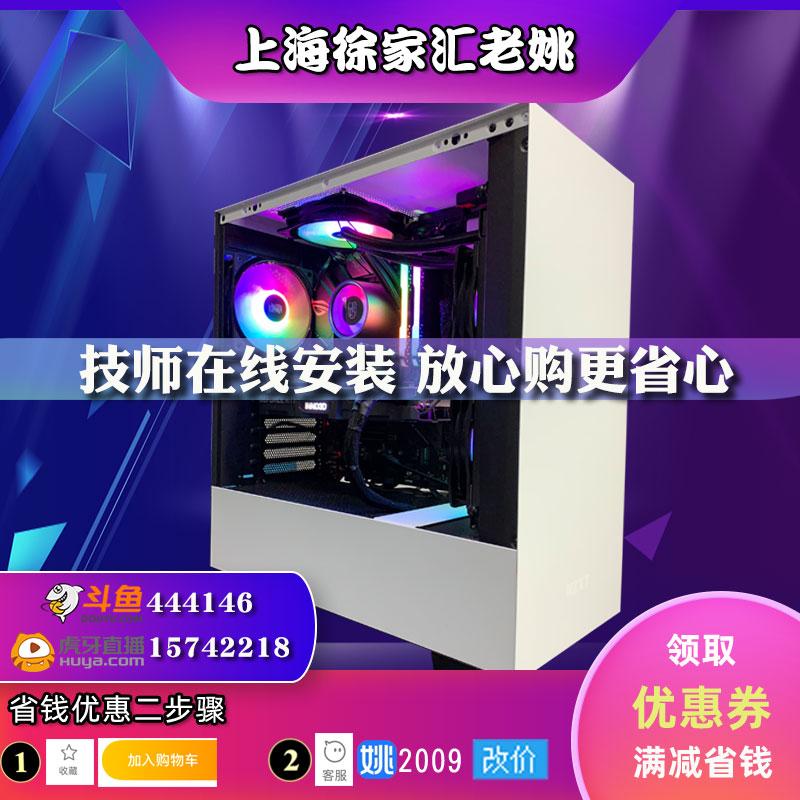 上海徐家汇老姚吃鸡游戏电竞设计师作图渲染DIY组装台式主机电脑