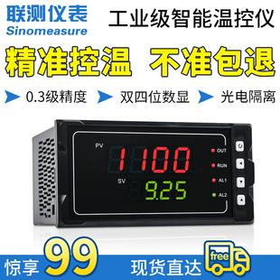 智能多回路数显仪表温控仪器220V多功能压力液位温度控制器4-20mA