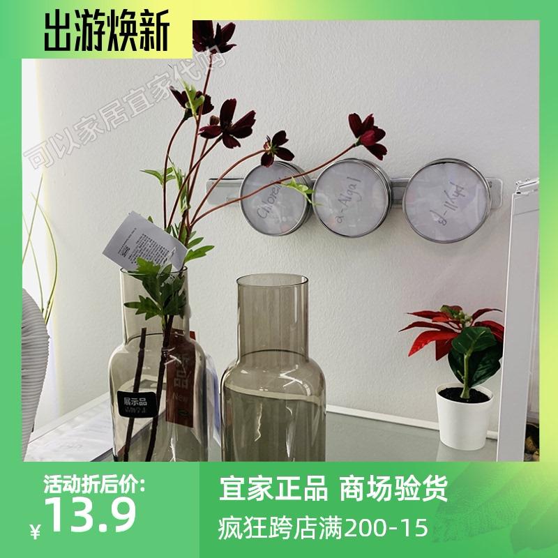 正品IKEA宜家福恋里玻璃花瓶艺术流线水培插花盆装饰摆件北欧风格