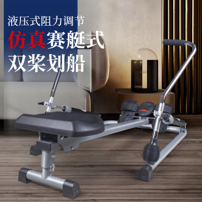 Lake rowing machine household mute hydraulic rowing machine fitness equipment multi-function scull rowing exercise waist and back