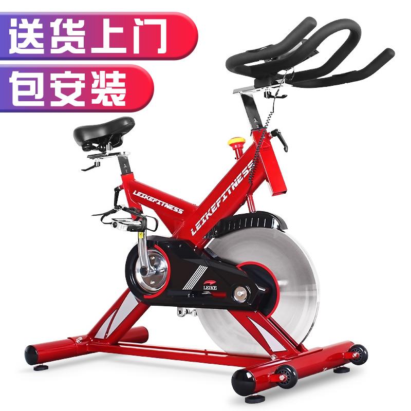 (用100元券)雷克室内静音动感单车家用竞技减肥健身房商用大飞轮运动健身器材