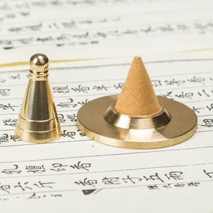 纯铜本色塔模套装香道用品工具塔香制作模具塔香炉倒流香锥香模