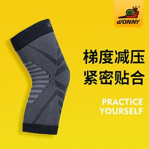 WONNY 护膝男运动膝盖保护套漆关节女士跑步篮球足球保暖互腿专业