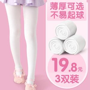 儿童连裤袜宝宝女童打底裤薄款女孩丝袜白色夏季练功专用舞蹈袜