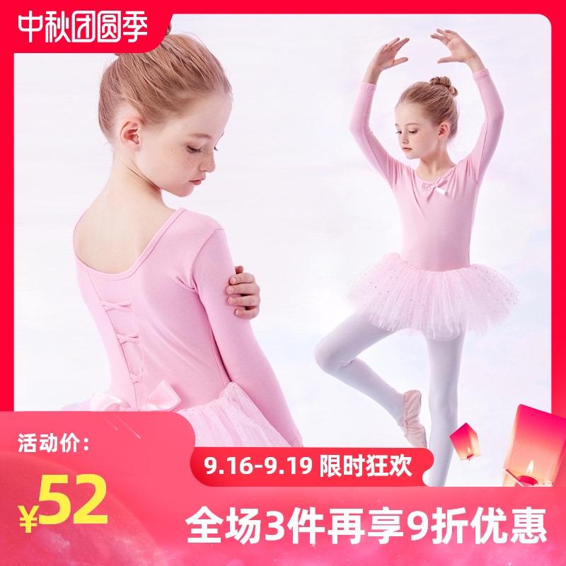 舞蹈服儿童女芭蕾舞裙长袖秋冬女童女孩中国舞跳舞服装幼儿练功服