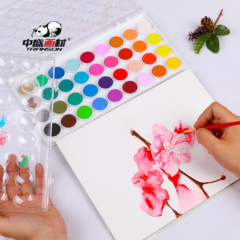 爱涂图 36色固体水彩颜料水彩套装画笔套装水彩画颜料固体水粉颜彩套装工具儿童初学者手绘