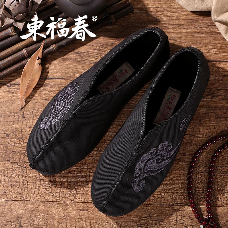 东福春北京男士汉服老北京中式布鞋券后89.00元