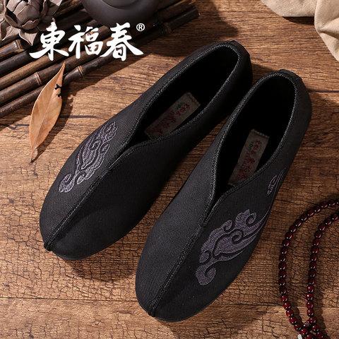 东福春北京布鞋男士汉服老北京布鞋中式刺绣复古中国风鞋圆口软底