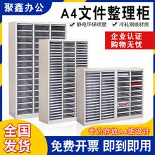 90抽文件柜a4抽屉柜45抽A4效率柜钢制文件整理柜烘焙收纳柜铁皮柜