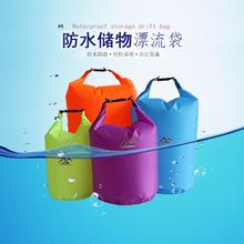 2件包邮户外轻型耐磨防水袋防潮收纳袋漂流袋防水游泳收纳袋