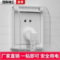 自粘透明插头耐久盒开关保护罩插板防防水盒地插插电扣插座盖浴室