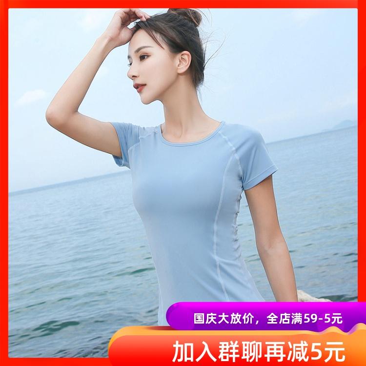 (用1元券)2019新款健身运动夏季女装t恤衫