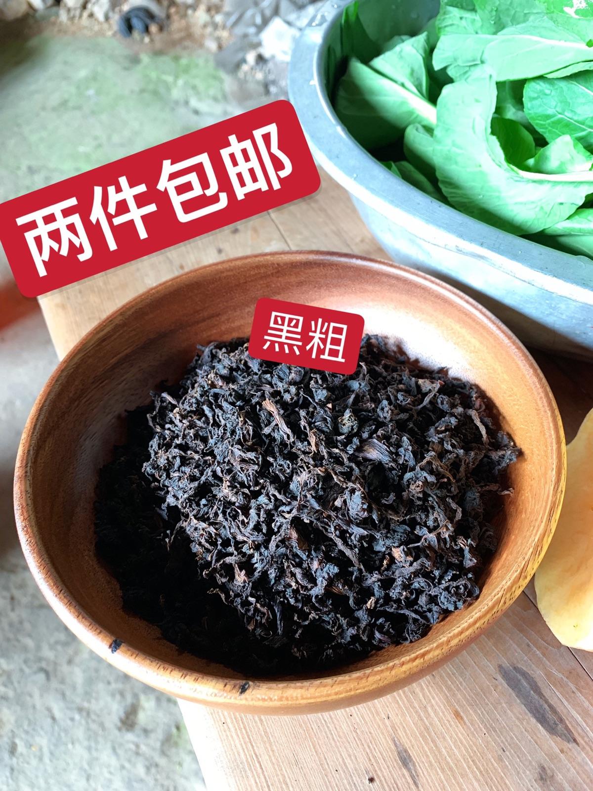 【古村竹夏】高山农家农民亲手晒的梅干菜新鲜嫩白菜晒制  半斤装