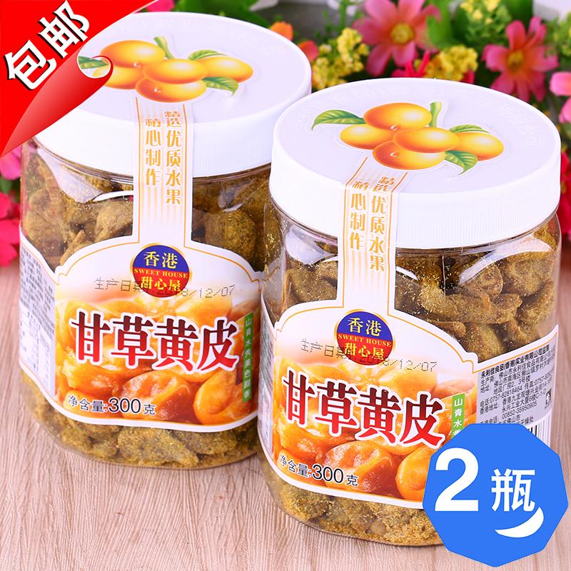 广东特产香港甜心屋甘草凉果黄皮果