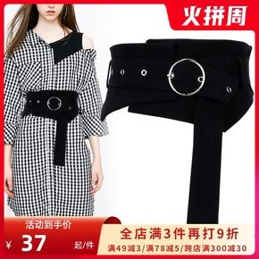 外搭腰封女士束腰西装宽腰带配连衣裙子衬衫收腰时尚简约百搭黑色