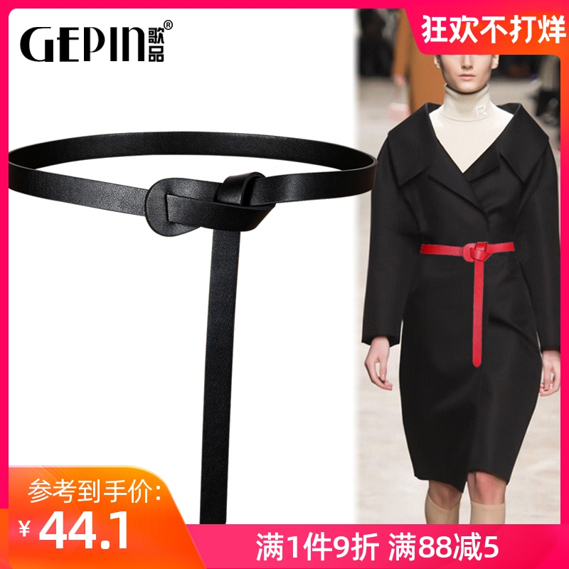 大衣腰带女细打结装饰百搭配连衣裙子毛衣时尚收腰黑色西装小皮带