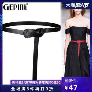 细腰带女装饰衬衫真皮百搭配西装连衣裙子时尚收腰黑色打结小皮带