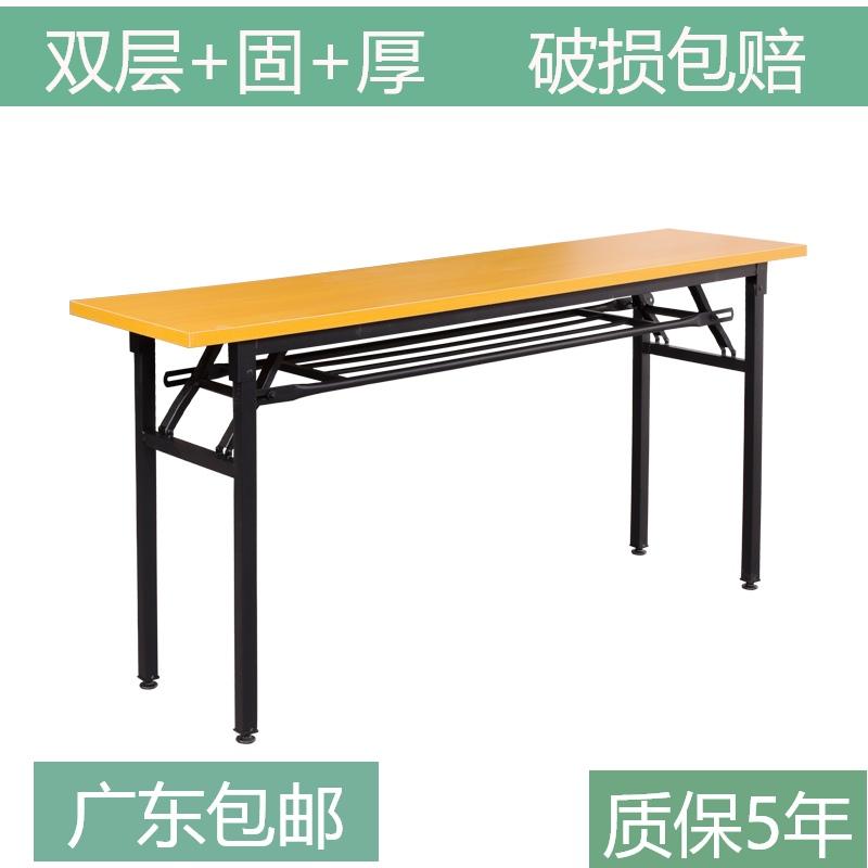 简易折叠会议长条培训桌长方形办公桌工作台组合长桌子书桌条桌10月10日最新优惠