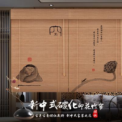 碳化竹帘卷帘窗帘禅意复古玄关背景隔断中日式茶室意境装饰画帘子