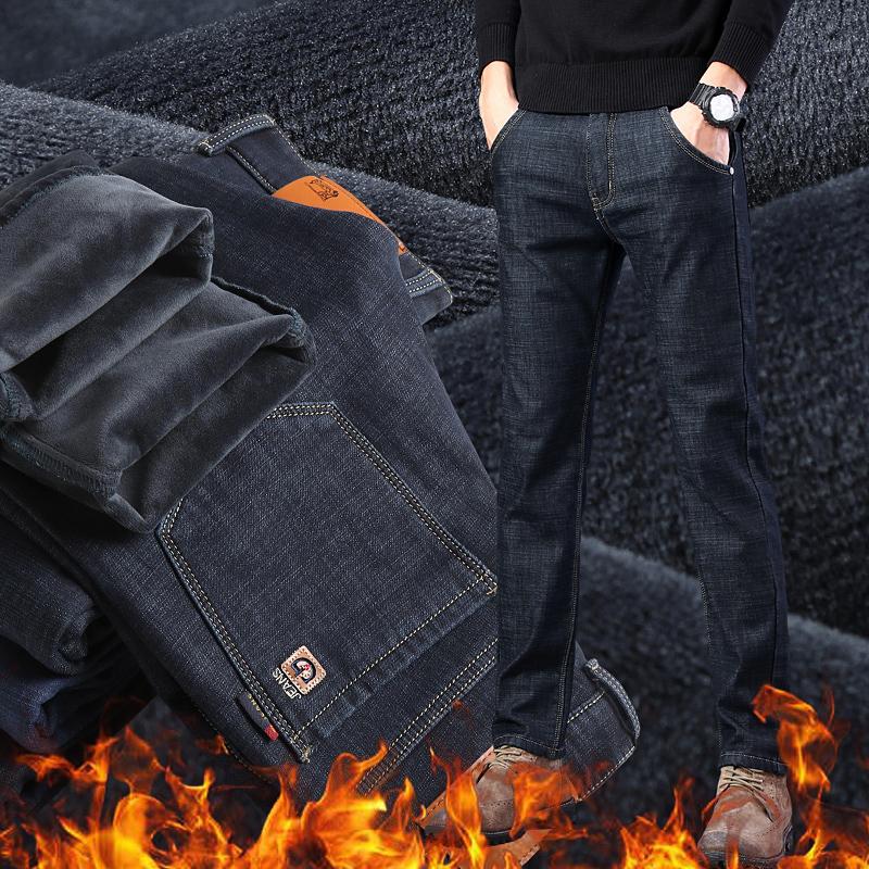 男士加绒加厚弹力保暖牛仔裤