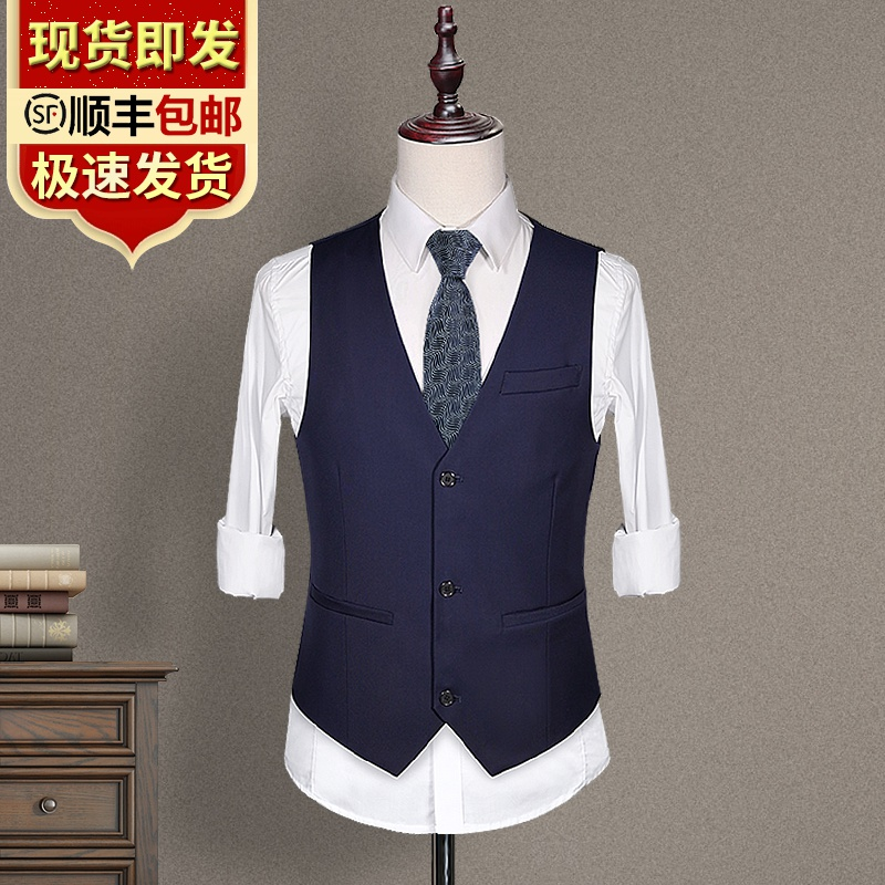 Men's suit, vest, vest, spring best man's suit, brother's suit, bridegroom's wedding dress, casual suit, vest