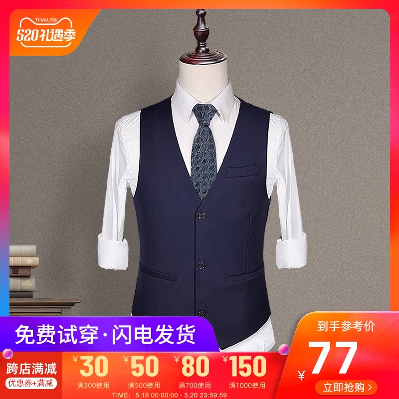 Men's suits, vests, tooling vests, spring and autumn, best man suits, brothers, grooms, wedding dresses, group suits, vest