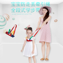Baby learn to walk with baby learn to walk simple style summer ventilate and prevent children from losing vest thin style summer