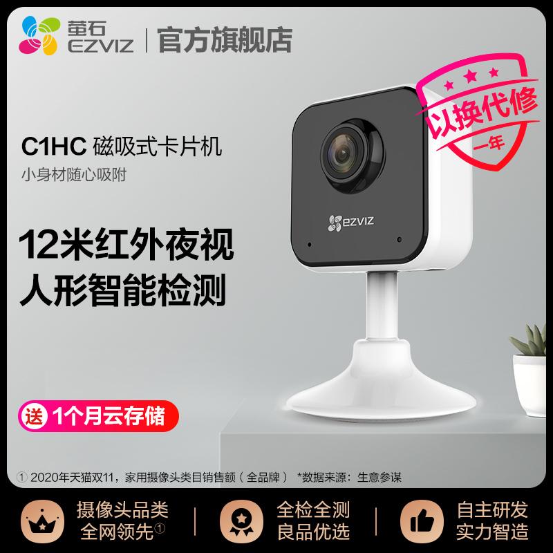 Веб-камеры Артикул 585000315025