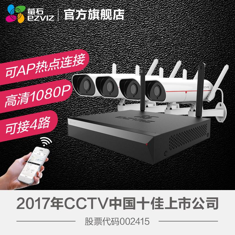 Море мир престиж внимание светляк камень C5S 4mm+X5C 4 дорога беспроводной умный монитор оборудование установите бизнес магазин инжиниринг