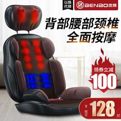 本博肩颈椎按摩器仪颈部腰部肩部背部腰椎多功能靠垫全身家用椅垫