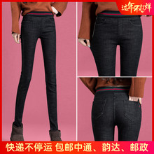 Elastic waist jeans women's trousers pants fall and winter 2019 new high waist slim black pencil with Velvet Pants