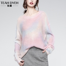 Aging rainbow rendering makaron T-shirt loose cover hollow mohair sweater women's spring thin European goods
