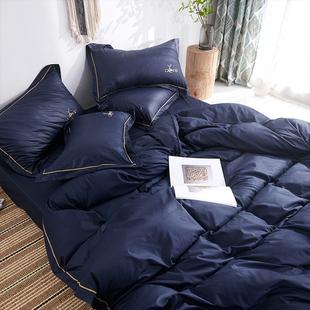 简约纯色绣花纯棉四件套全棉时尚床上用品网红款床单被套1.5/1.8m