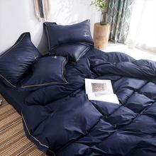 简约纯色绣花纯棉四件套全棉时尚 1.8m 床单被套1.5 床上用品网红款