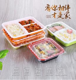 一次性餐盒饭餐合3格快餐盒便当饭盒三4四格外卖打包盒长方形塑料