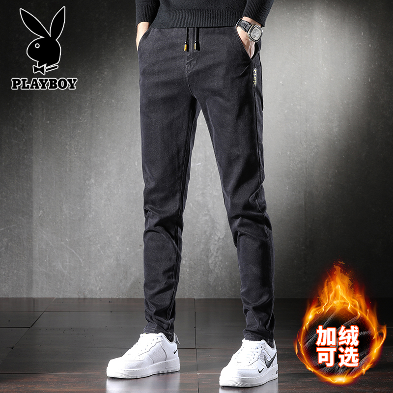 Playboy jeans men's self-cultivation Korean style small feet leisure trend brand autumn and winter models plus velvet thick long pants