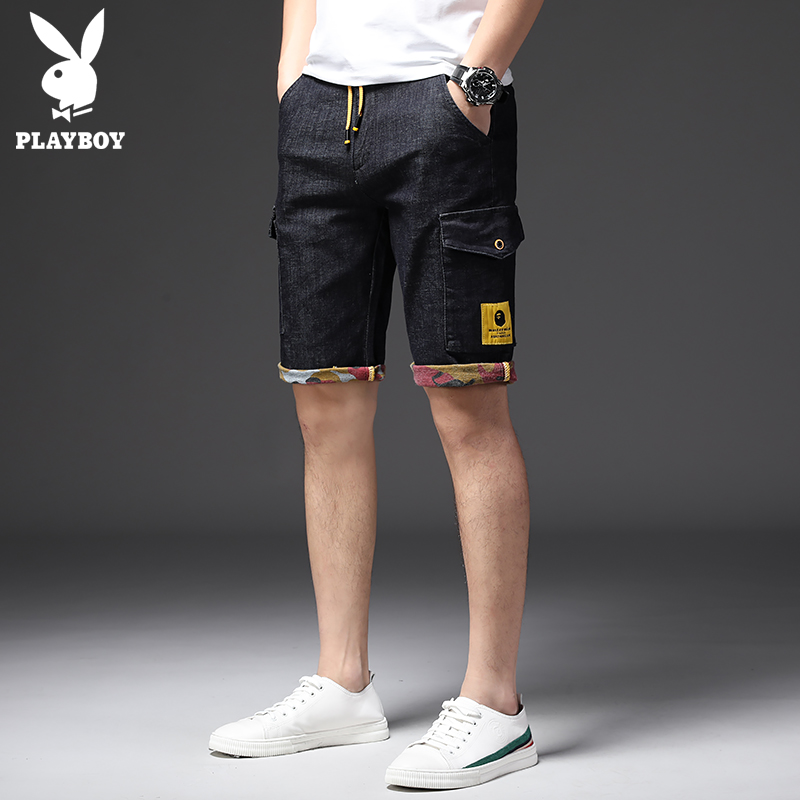 Playboy jeans shorts, men's loose fitting five pairs of trousers, trousers, summer new Korean version, leisure tide pants.