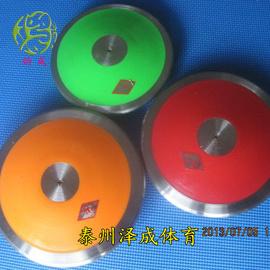 韵成尼龙铁饼 投掷 训练户外田径比赛铁饼 1公斤,1.5公斤,2公斤