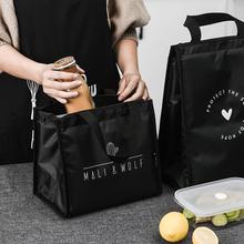 饭盒袋保温袋便当袋手提包带饭的手拎袋铝箔加厚帆布袋妈咪午餐袋